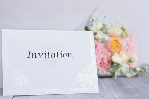 Message Card (Invitation)