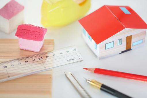집 계획 모형