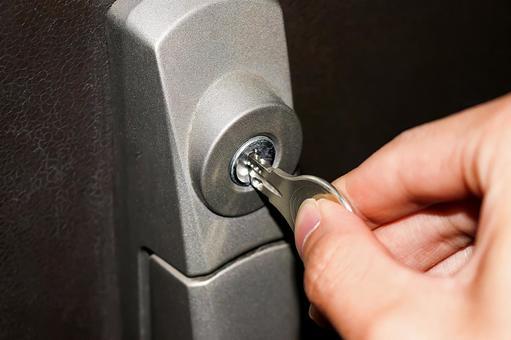 열쇠를 돌리면