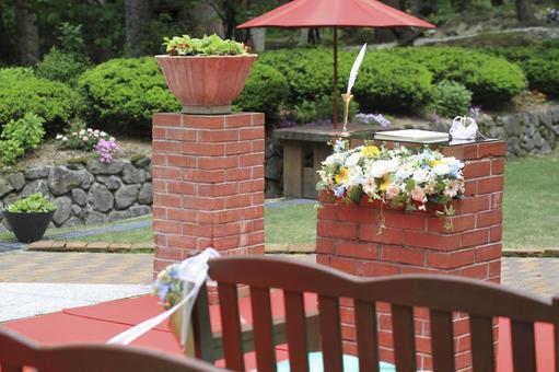 Bridal wedding ceremony