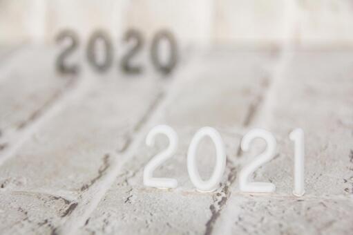 2021 New Year countdown