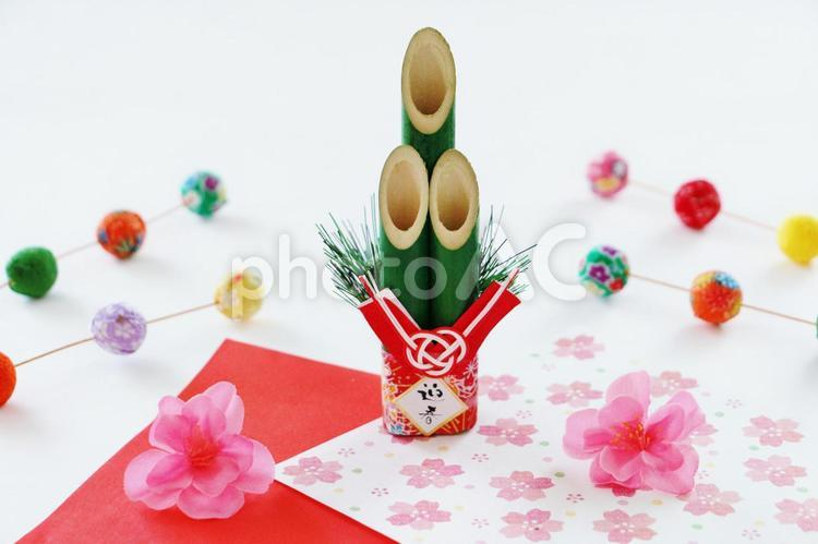 迎春 お正月飾りの写真