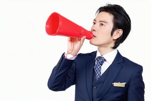 Hotel Man with megaphone 1