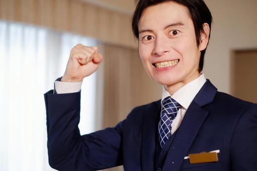 Guts pose Hotel Man 1
