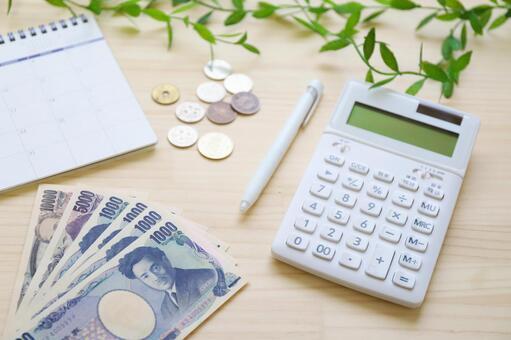 돈 계산 이미지