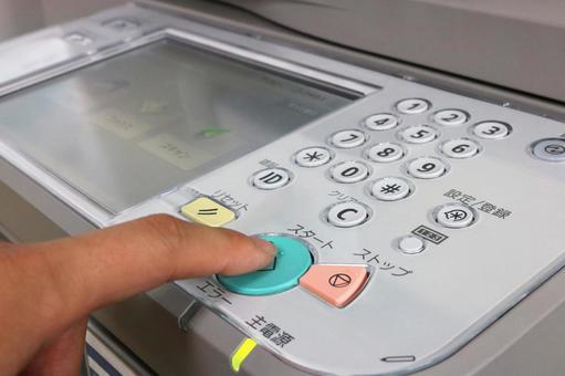 Copy fax scanner