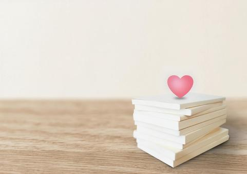 Book and heart favorite reading favorite