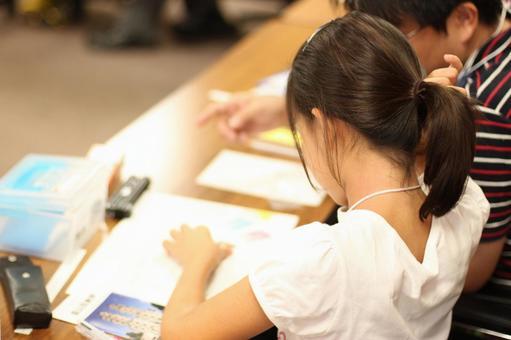 Summer vacation study study