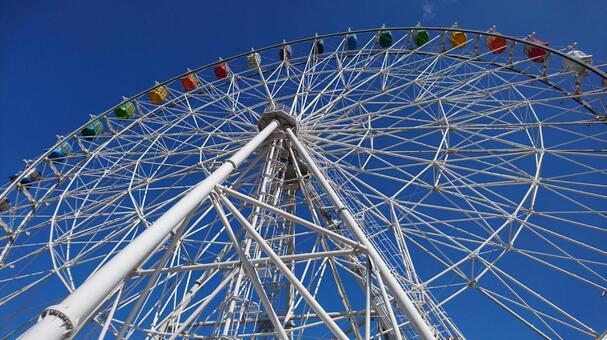 Ferris wheel Yes! Alto Alley