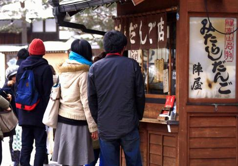 Mitarashi dumpling buy tourists