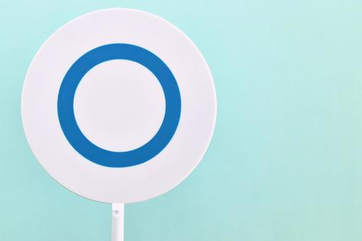 Circle mark 2