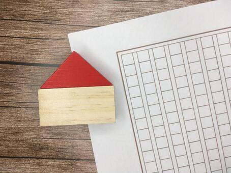 Manuscript about real estate