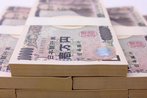 600 yen 6