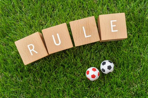 """Soccer rules 
