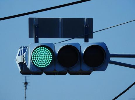Traffic light (green light)