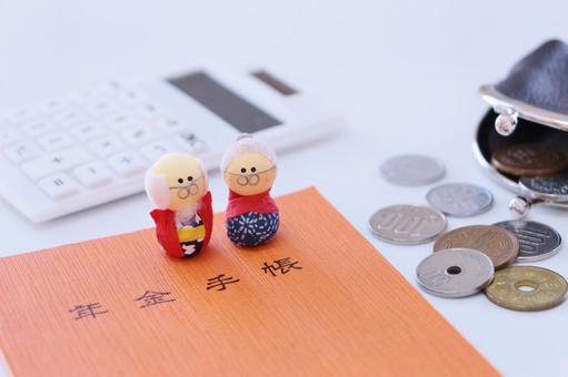 高齢者と年金手帳