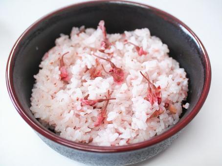 Elegant sakura rice