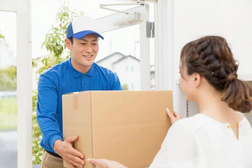 A man delivering courier