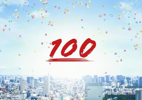 Congratulations on 100 points