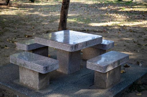 象棋 테이블