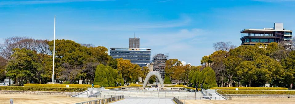 Hiroshima Peace Memorial Park Panorama