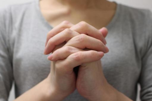 기도 (가로)