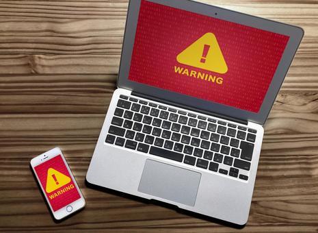 PC malware virus detection warning screen