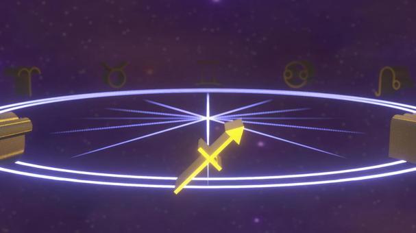 Horoscope Sagittarius