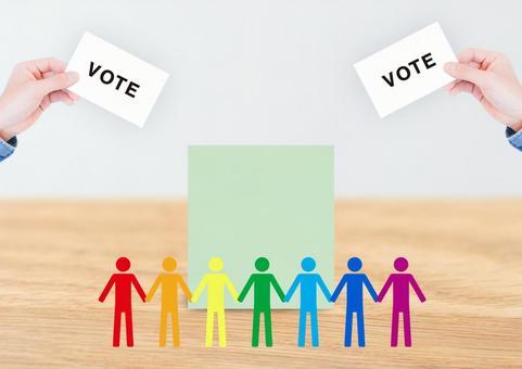 한 사람 한 표 선거