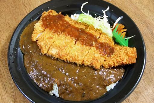 가나자와 카레 1