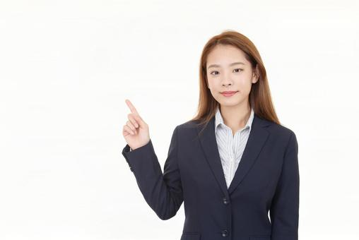 Business woman information
