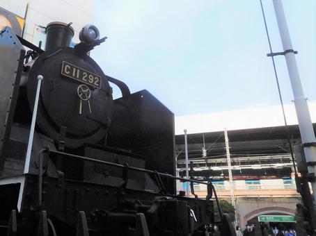 JR 신바시 역 SL