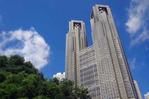 Tokyo Metropolitan Government Building No. 1