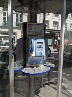 Public phone in Paris