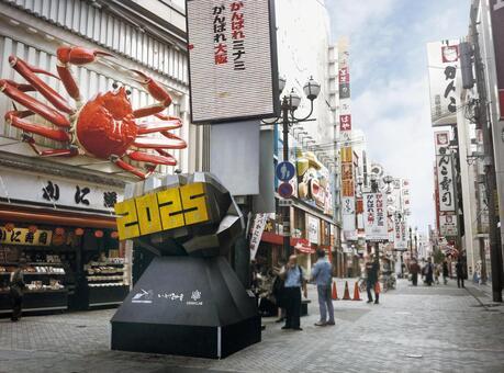 코로나 재난 도톤보리 오사카