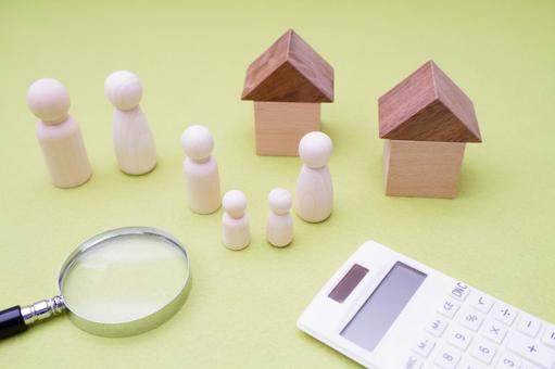 Image of housing, family, home, two households, assessment purchase, etc.