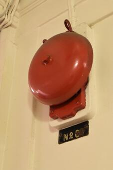 Antique emergency bell