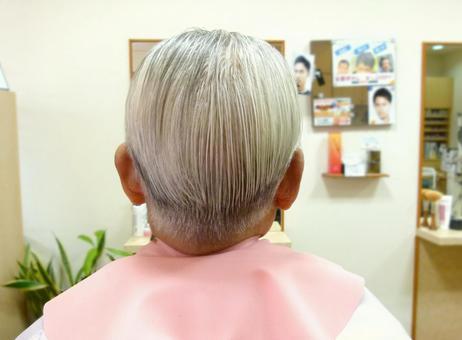 Cut older male elderly rear