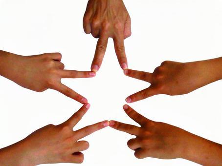 Finger star mark