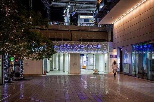 도쿄 스카이 트리 역