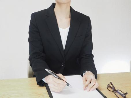A woman making a meeting 1