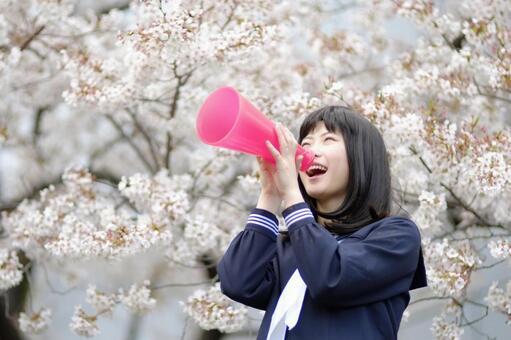 School girls with megaphone 5
