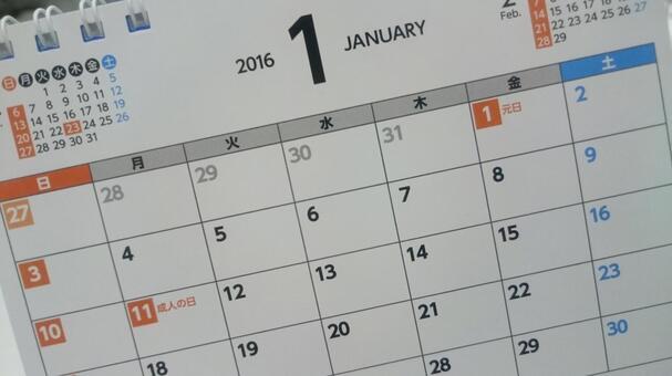 Calendar of 2016