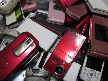 Mass mobile phone 1