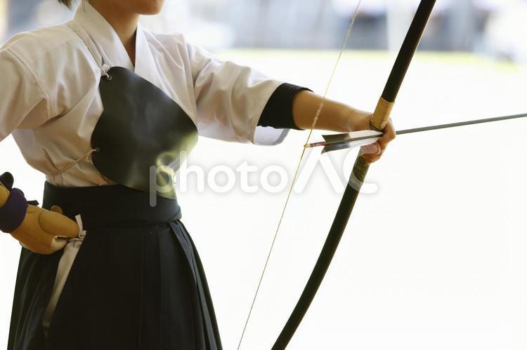 弓道1の写真