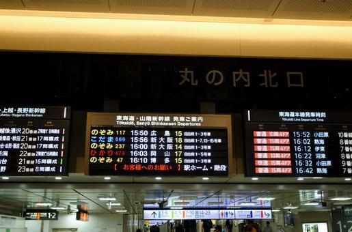 Tokyo Station Timetable