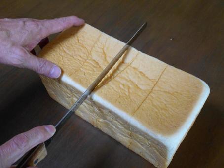 Cut bread (5)
