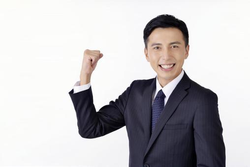 Japanese salaried worker 372