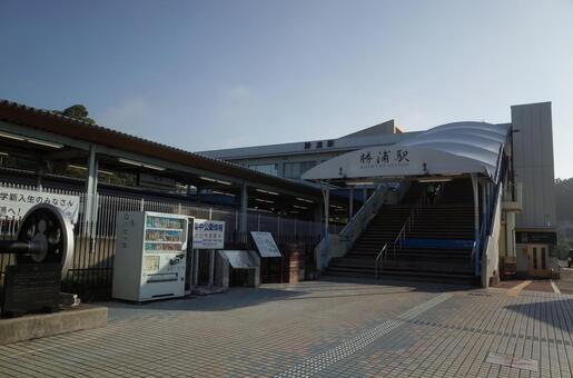 Katsuura station building