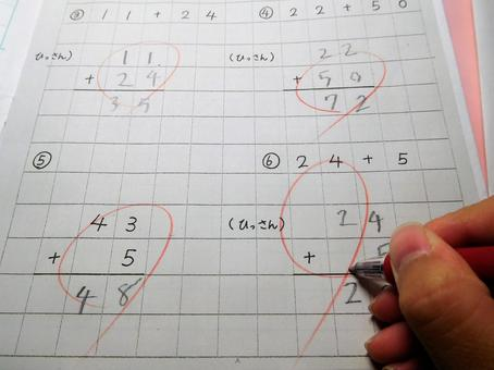 Round the calculation problem with a red pen